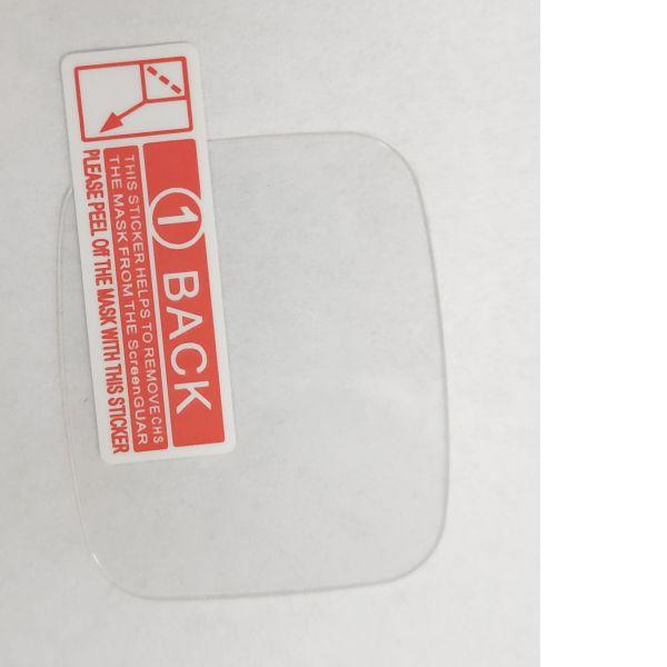 DF25W Kijelzővédő üvegfólia